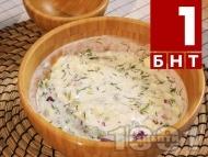 Рецепта Хапка свежест - Таратор с тиквички и червен лук